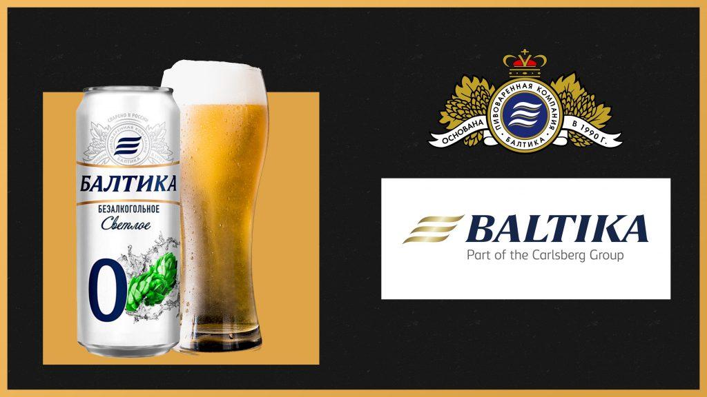 آبجو بالتیکا